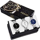 PIRASO Movado Analogue Women's Watch Combo - Pack of 3