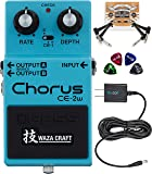 BOSS CE-2W Waza Craft Chorus Effects Pedal Bundle with Blucoil Slim 9V Power Supply AC Adapter, 2-Pack of Pedal Patch…