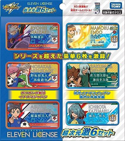 *Inazuma Eleven Eleven license hyper-dimensional super six sets