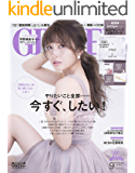 GINGER[ジンジャー] 2019年9月号[雑誌]