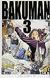 バクマン。 3 (ジャンプコミックス)