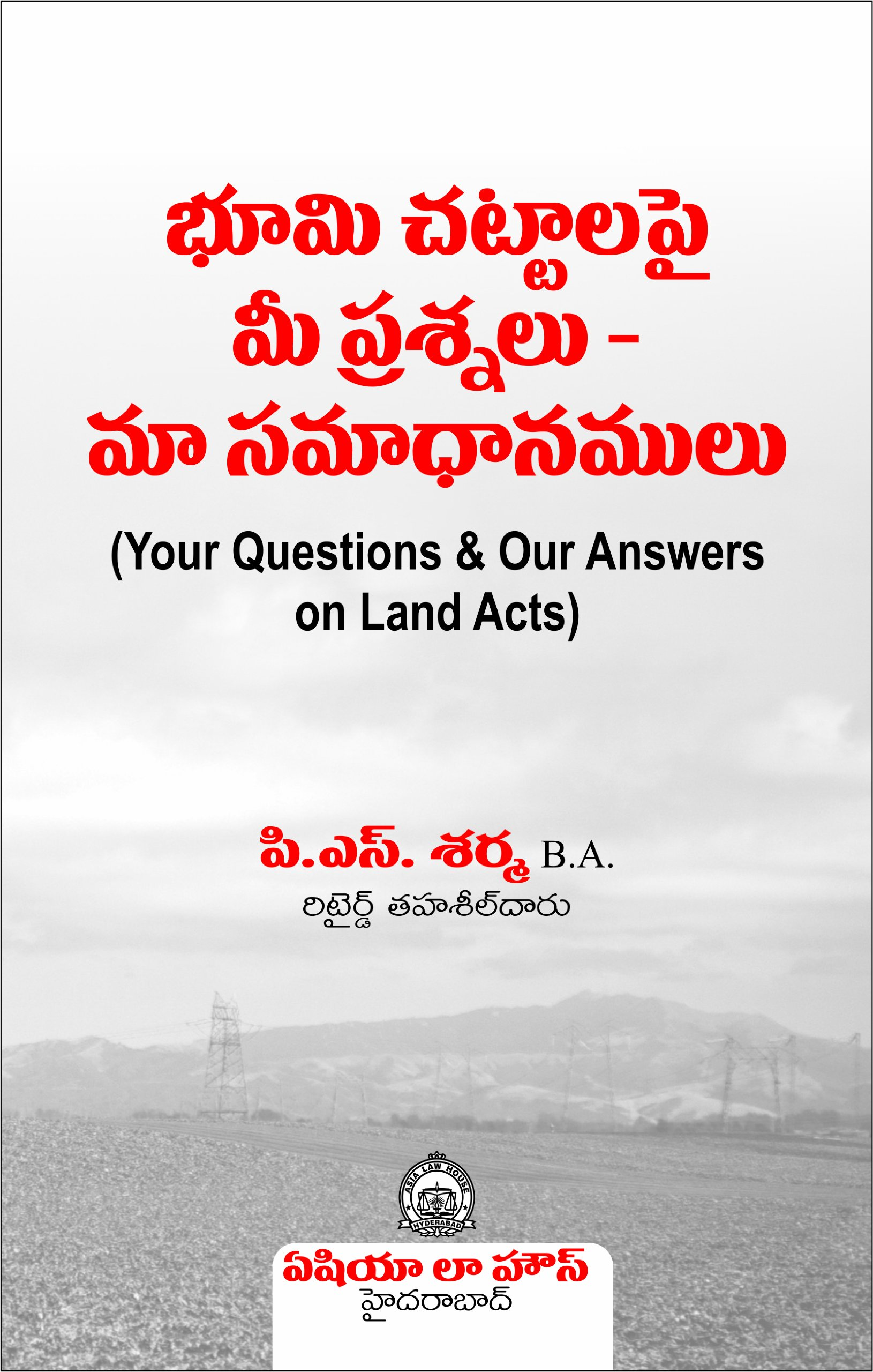 Amazon.in: Buy Question and Answers on Land Matters (Telugu) Book ...
