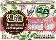 【医薬部外品】温泡(ONPO) ボタニカル入浴剤 ナチュラルフローラル 4種 [4種x3錠 12錠入り]