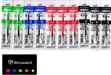 amazon com mitsubishi pencil jetstream ballpoint pen 0 5mm refill set of 10 black red blue green sxr 80 05 with sticky note 5colors office products mitsubishi pencil jetstream ballpoint pen 0 5mm refill set of 10 black red blue green sxr 80 05 with sticky note 5colors