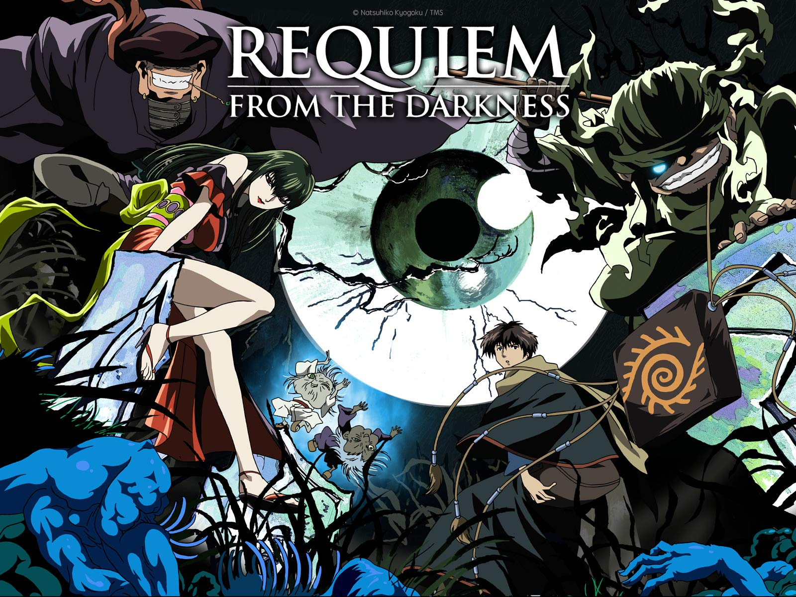 Requiem From the Darkness (English Dub) on Amazon Prime Video UK
