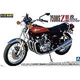 青島文化教材社 1/12 バイクシリーズ No.6 カワサキ ZII改スーパーカスタム プラモデル