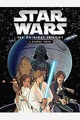 Star Wars: Original Trilogy Graphic Novel Kindle Edition
