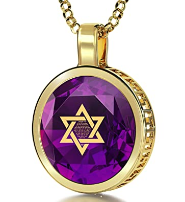 Gold Plated Star of David Necklace Inscribed in 24k Gold with Hebrew Psalm  121 on Cubic Zirconia Pendant, 18
