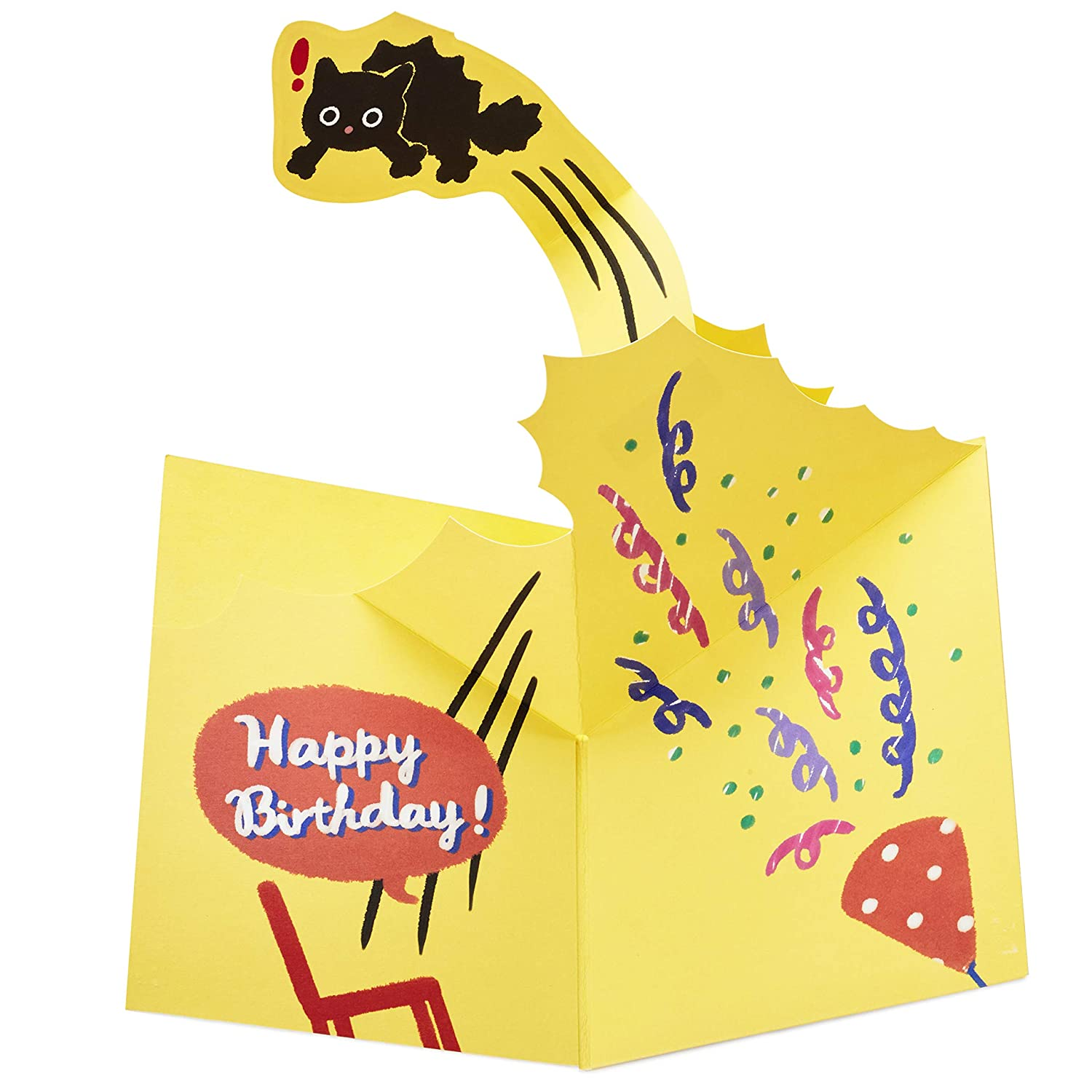 Amazon Hallmark Pop Up Birthday Card Surprised Cat Office Products