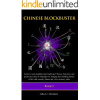 Chinese Blockbuster 5: Learn to read simplified and traditional Chinese characters and to pronounce them in Mandarin by…