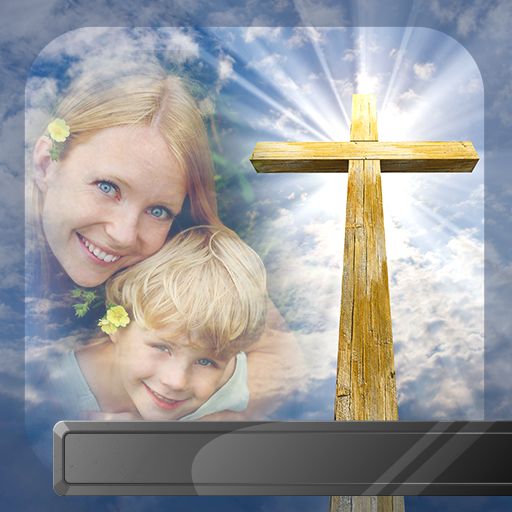 - Christian Picture Frames