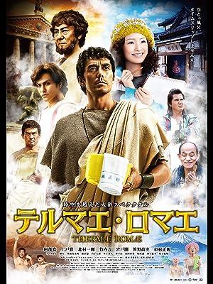 [映画]テルマエ・ロマエ (2012)