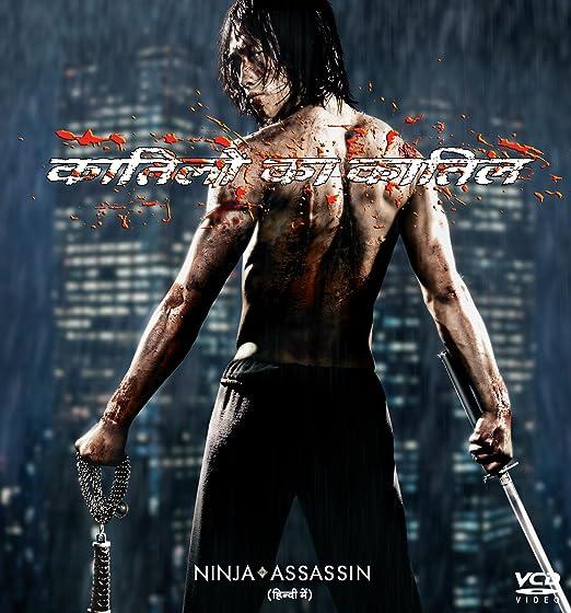 Amazonin Buy Ninja Assassin Hindi Dvd Blu Ray Online At Best