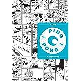 Ping Pong, Vol. 1 (1)