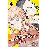 Kaguya-Sama: Love Is War, Vol. 17