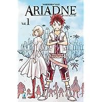 Ariadne in the blue sky: 1