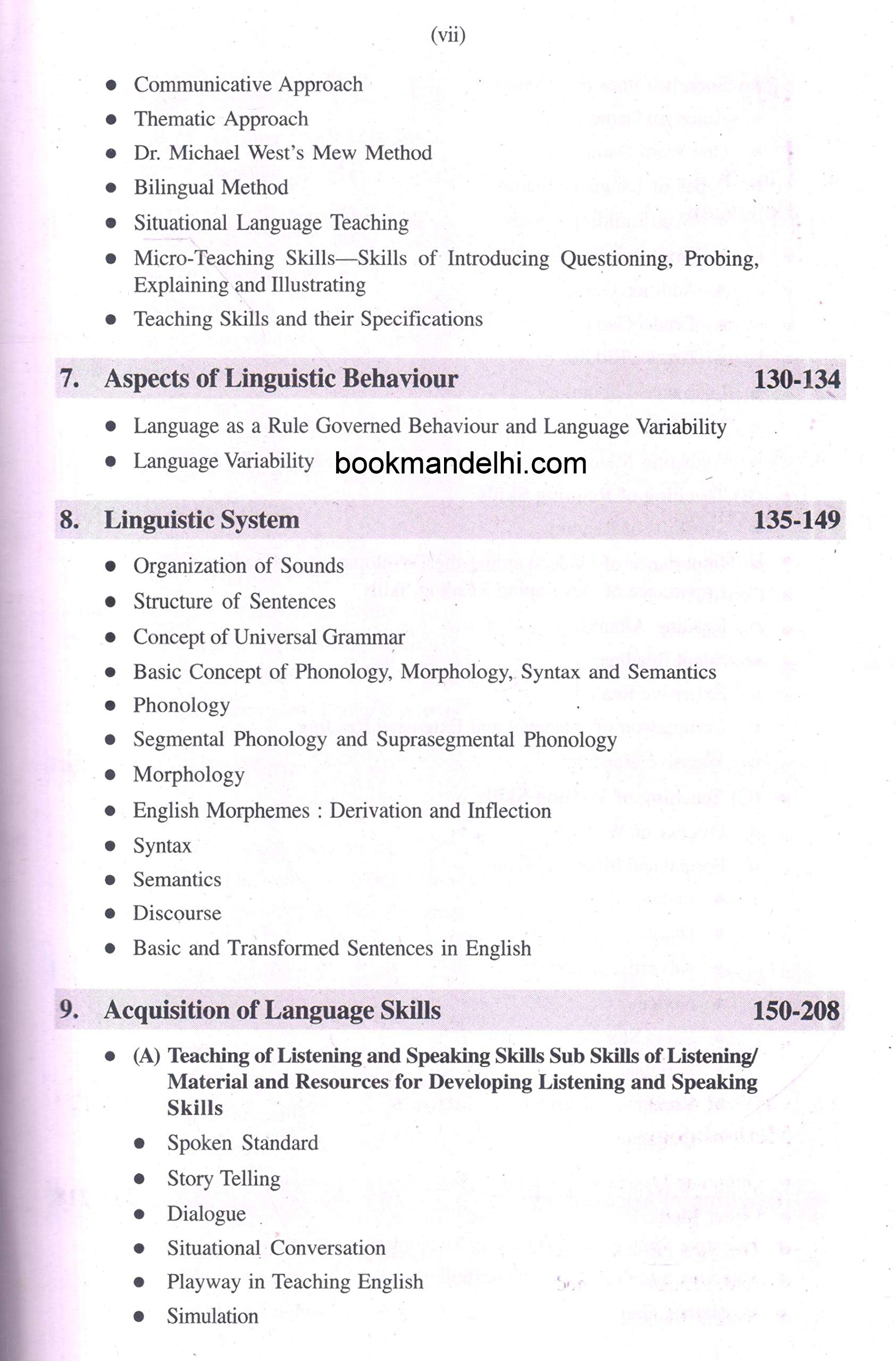 English Language Teaching: Amazon in: Hena Siddiqui: Books