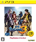 戦国BASARA3 PlayStation 3 the Best