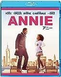 ANNIE/アニー [AmazonDVDコレクション] [Blu-ray]