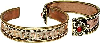 Crocon OM Namah Shivay tibetano rame braccialetto di guarigione spirituale Devozionale regolabile gioielli indiani