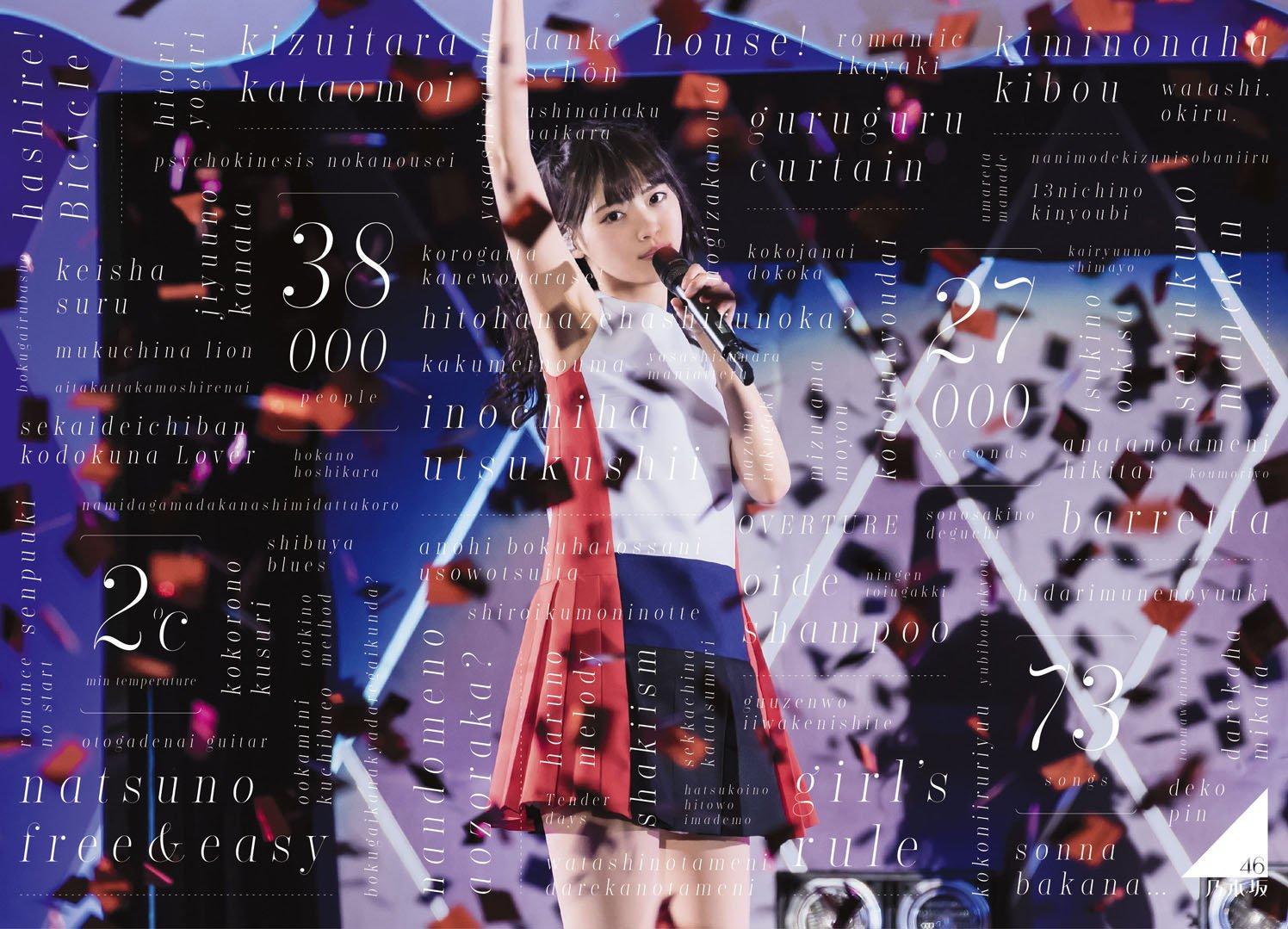 乃木坂46 3rd YEAR BIRTHDAY LIVE 2015.2.22 SEIBU DOME(完全生産限定盤) [DVD] B01EVCOKF8