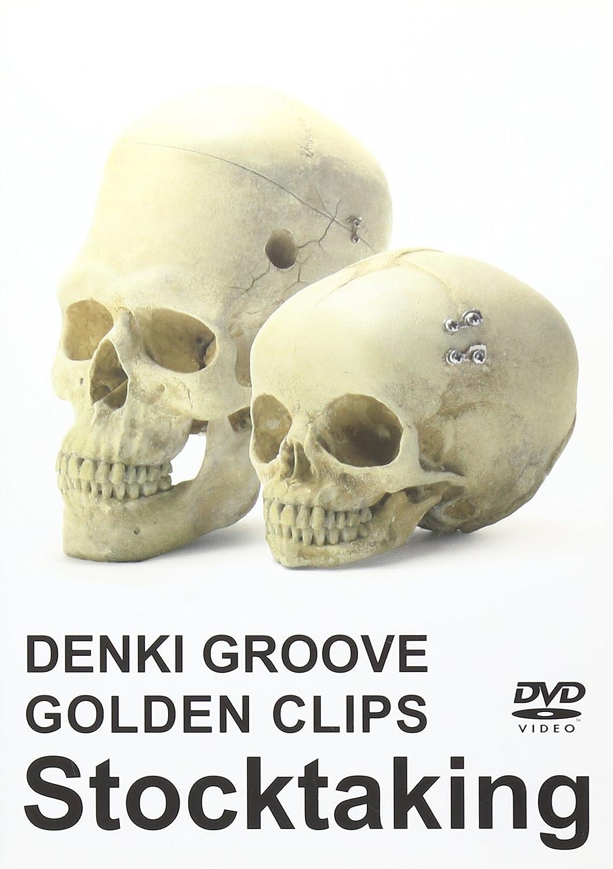 電気グルーヴのゴールデンクリップス~Stocktaking [DVD] B004KBHC2Y