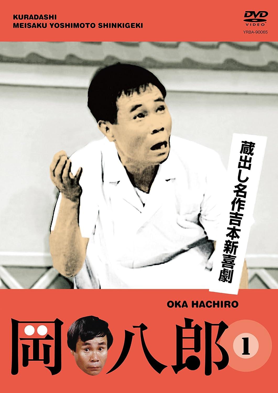 利用者:8-hachiro