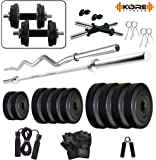 Kore K-8kg Combo 2-WB-SL Home Gym