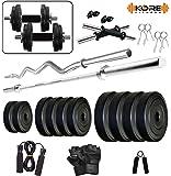 Kore K-8kg Combo 2-WB-SL Home Gym