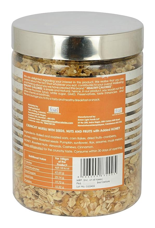 Healthy Calories Gourmet Crunchy Muesli 500 Grams Amazon In Grocery Gourmet Foods