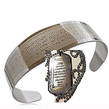 BNK - Protection AYAT al KURSI Bracelet Bangle Necklace Set ALLAH MUSLIM  Holy Quran Verses Sura Arabic Stainless Steel Necklace Pendant