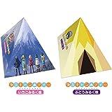 ゆるキャン△ディー 10個セット(富士山型5個+テント型5個)