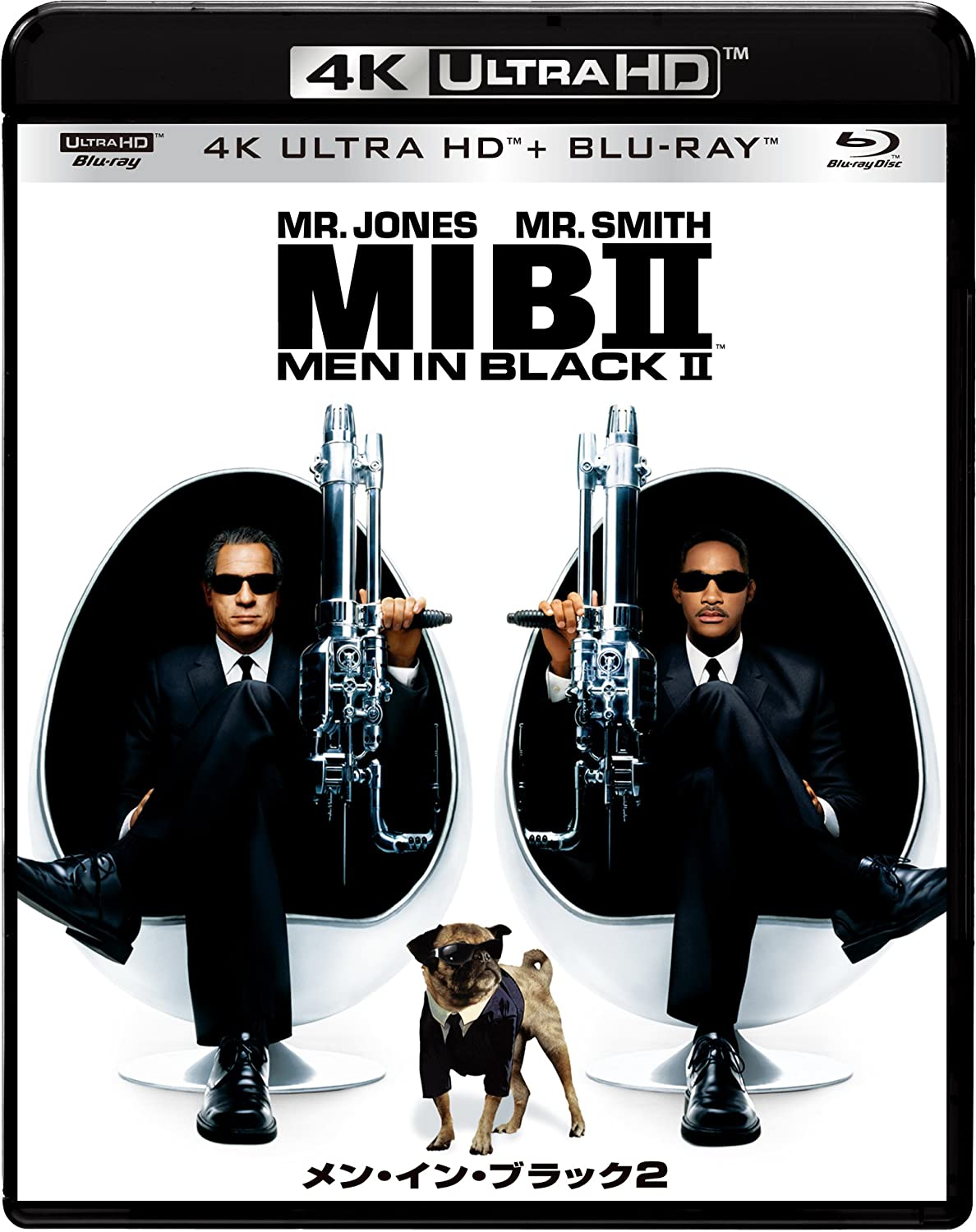 فيلم Men In Black II 2002 مترجم HD | توك توك سينما