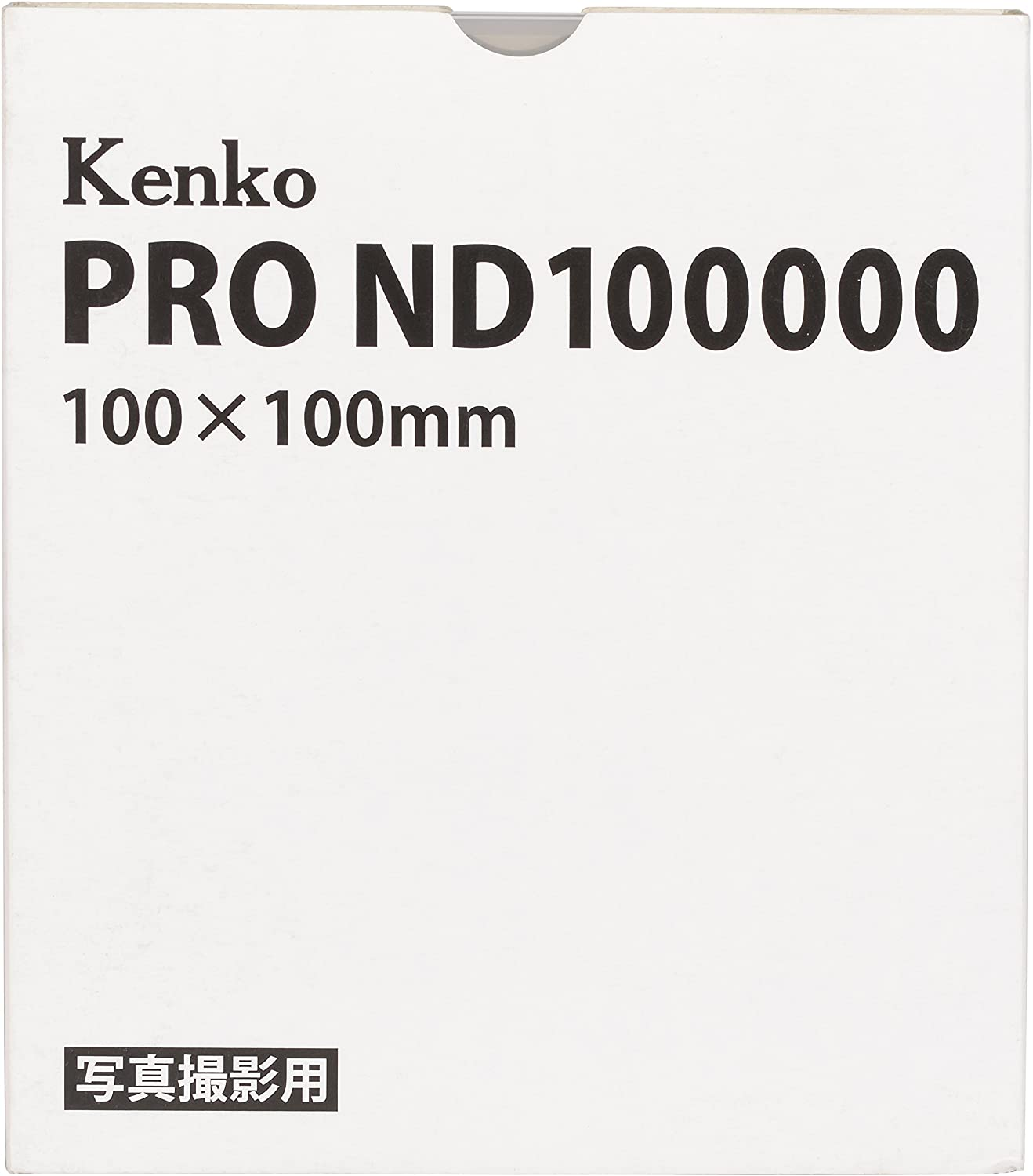 Multi-Coated Camera Lens Filters D5 Kenko 100x100mm PRO ND100000