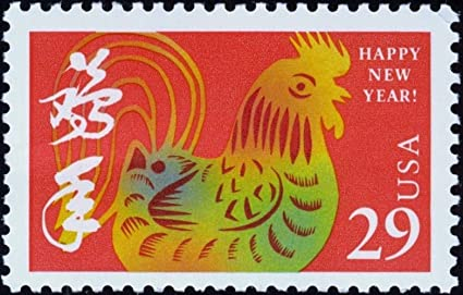 Amazon Year Of The Rooster Lunar New Full Sheet 20 X