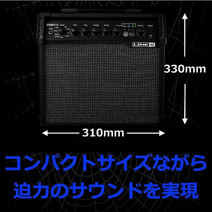 【Amazon co jp 限定】 Line 6 ギターアンプ Spider V20