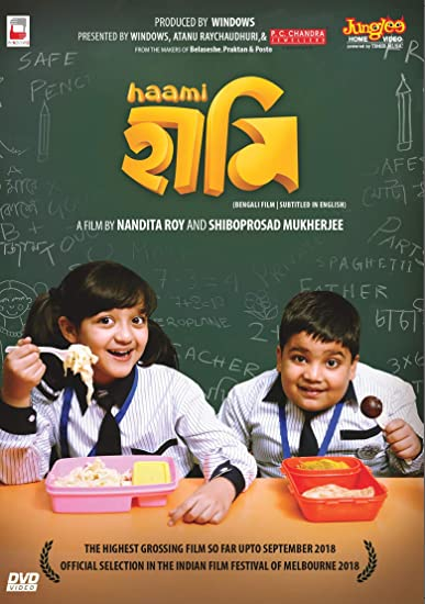Amazon in: Buy Haami DVD, Blu-ray Online at Best Prices in