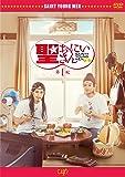 劇場版「聖☆おにいさん 第1紀」 [DVD]