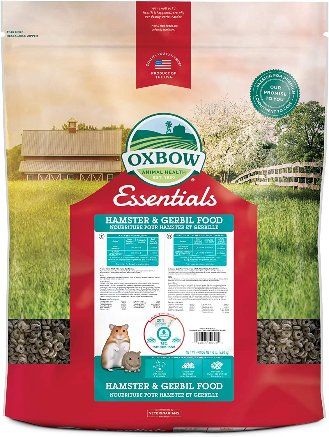Oxbow Essentials Hamster Food and Gerbil Food - All Natural Hamster and Gerbil Food