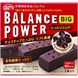 バランスパワー ビッグ しっとりココア 2袋(4本)×8箱