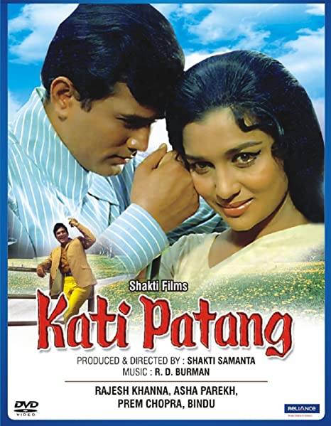 Image result for rajesh khanna kati patang movie poster