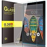 IVSO Lenovo Tab 10 Cristal Templado Protector, Premium Protector de Pantalla de Vidrio Templado para Lenovo TAB10 / Lenovo TB-X103F Tablet (Tempered-Glass - 1 Pack)