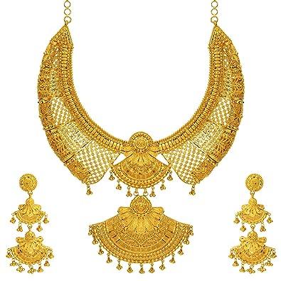 Buy Benud Behari Dutt Bis Hallmark 22k 916 Gold Jewellery