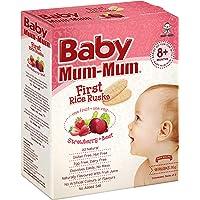 Baby Mum-Mum Strawberry and Beet Rice Rusks, 36 g