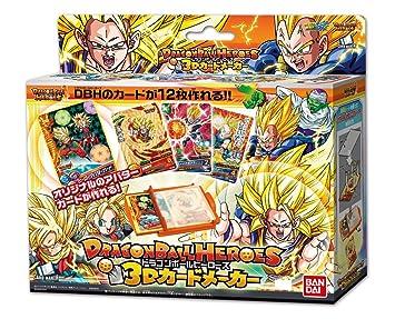 Dragon Ball Heroes - 3D Card Maker