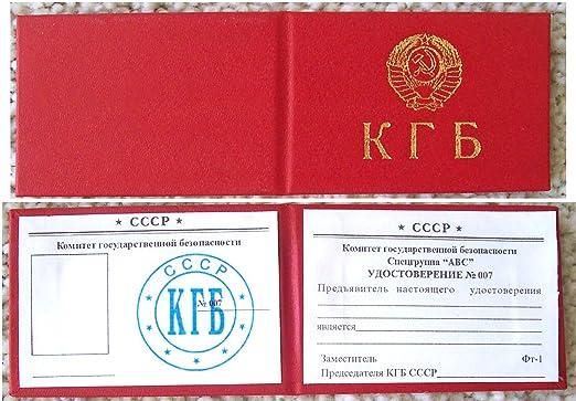 KGB Certificado ruso Soviética URSS carteles: Amazon.es: Hogar