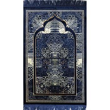 Amazon Com Islamic Prayer Rug Made In Turkey Muslim