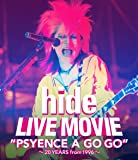 """LIVE MOVIE""""PSYENCE A GO GO"""" ~20YEARS from 1996~[Blu-ray]"""