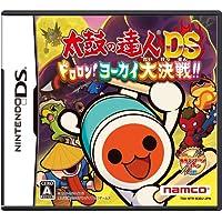 Taiko no Tatsujin DS: Dororon! Youkai Daikessen!! (japan import)