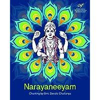Narayaneeyam (Audio Chanting on Pen Drive)